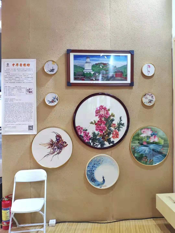 第四届山西省文化产业博览交易会